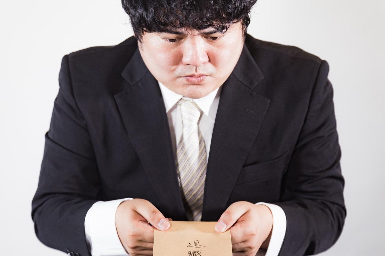 退職代行がいくらかかるのか?退職代行依頼におすすめサイトとは?
