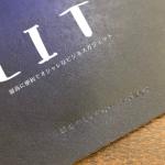 【写真付きで解説】SLIT(スリット)とは?ビジネスシーンに映えるおすすめカジェット